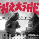 Crewneck Thrasher Godzilla black